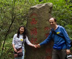 Zhang Jia Jie