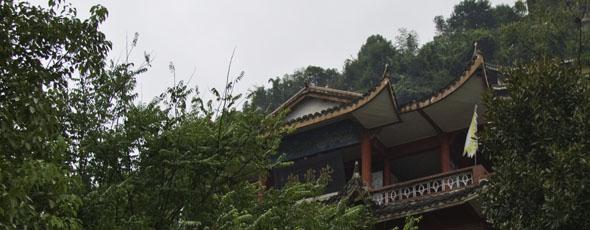 Zixiaguan