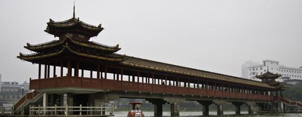 Lieshi Gongyuan Park